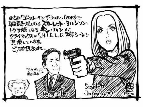 (イラスト:西尾 鉄也)