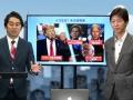 2016年の米大統領選で株価はどう動いたか