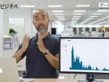 11 データの可視化