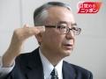 [動画]塩野義・手代木社長「国民皆保険の全貌をデータで示そう」