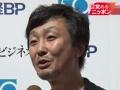 [動画]小林晋也ファームノート代表「人を尊重し大切にする文化を」