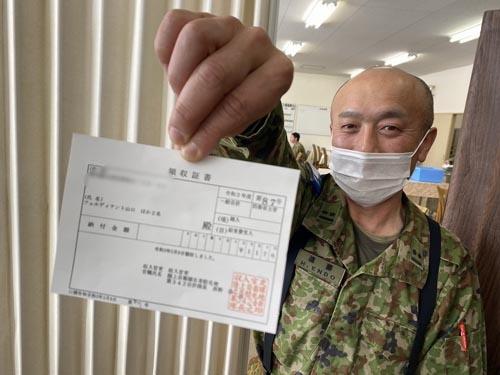 北海道ではゴチなのかと思ったら、ここでも食後にキッチリ料金を徴収された。自衛隊は厳しい……。