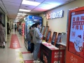 キャッシュレスで変わる中国のキャンパスライフ