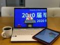 感染第2波に即応する北京。大学院入試もオンラインに
