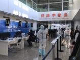 中国入国、水際対策のリアル。日本人専用ホテルの14日間
