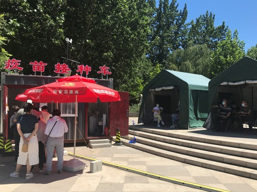 北京のワクチン接種会場