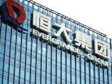 恒大ショックで中国経済は危機に陥るのか?