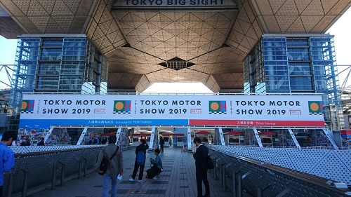 東京ビッグサイトの西棟と新設の南棟、それに青海地区の特設会場の2カ所での分散開催となった第46回東京モーターショー