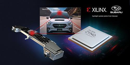 新世代アイサイトにはFPGA最大手の米ザイリンクス社の製品が使われた。このFPGAを使ってステレオカメラを製造するのはスウェーデンVeoneer社である(写真:ザイリンクス)