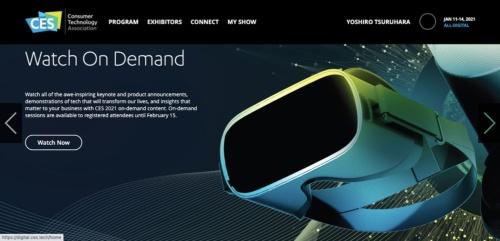 初めてオンライン開催となった「CES 2021」(写真:CES 2021公式サイトのスクリーンショット)