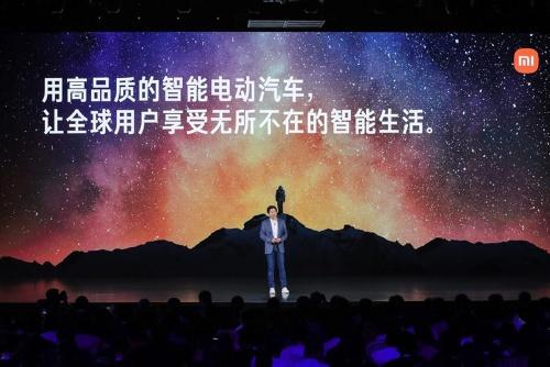 スマートフォン世界第2位の中国Xiaomiも「スマートEV」への参入を発表した(写真:Xiaomi公式ブログより)