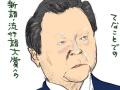 「がっかり大臣」によく似た人々