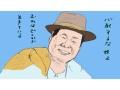 1日当たり4100円は「自由への罰」か