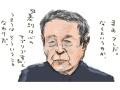 セレブに寛容すぎる21世紀の日本人