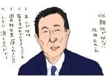 岸田新総裁の誕生を祝おうではないか