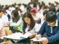 大学入試改革「主体性等評価」の意味不明、平等はどこへ?
