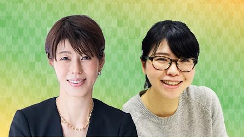 健康社会学者の河合薫氏(左)と北海道大学大学院理学研究院教授の黒岩麻里氏