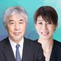 ゴリラ研究から考える日本の課題 河合薫氏・山極壽一氏対談