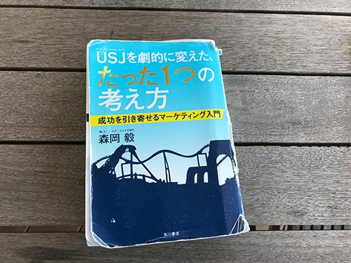 青木氏の所有する本は何度も繰り返し読んできたため、ぼろぼろになっている