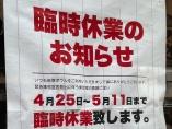 コロナ危機長期化で意識される東京五輪中止アナウンス「Xデー」