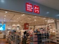 日本風中国企業「名創優品」が突きつけるもの