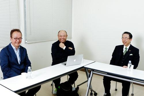 (左から)松田恵示さん、孫泰蔵さん、佐藤建さん