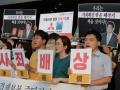 補足解説2:誤解だらけの「韓国に対する輸出規制発動」