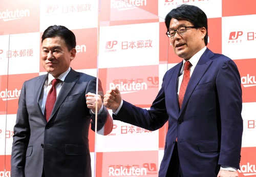 3月12日、日本郵政は楽天との資本・業務提携を発表した(写真:つのだよしお/アフロ)