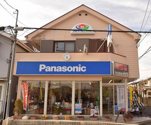 ライフテクト イトウは経営改革により、店の営業時間も減らした