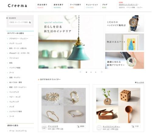 Creemaは、130人のクリエーターが登録した600点の作品から始まり、今は約15万人のクリエーターが約700万点の作品や製品を登録している(写真提供:クリーマ)