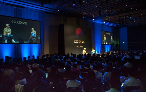 プレイドでは、Webメディアやリアルイベントにて先端的なCX論などを披露し、体験価値の重要性を社会に知らしめている(写真:カンファレンス「CX DIVE 2019 AKI」/プレイド提供)