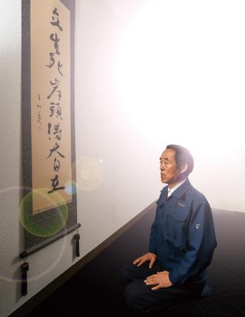 "<span class=""fontBold"">KRDコーポレーション 小松 弘英社長</span><br> 1951年生まれ。産業能率短期大学卒業後、日本陶器(現ノリタケカンパニーリミテド)を経て、91年KRDコーポレーションを設立。独自のICタグなどの開発・製造を手がけている(写真/清水真帆呂)"