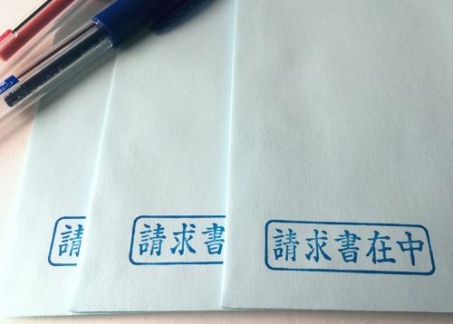 コロナ下で在宅勤務が広がったが、経理の担当者は紙の請求書を処理するために出社している企業が多い(写真はイメージ)(写真:写真AC)
