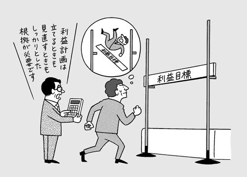 (イラスト/高田真弓)