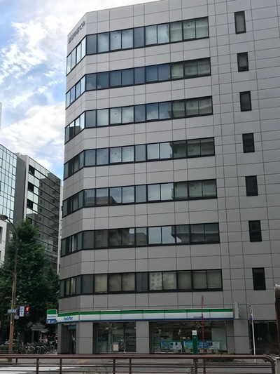 """<span class=""""fontBold"""">名古屋市中区のコイケ本社が入るビル</span>"""