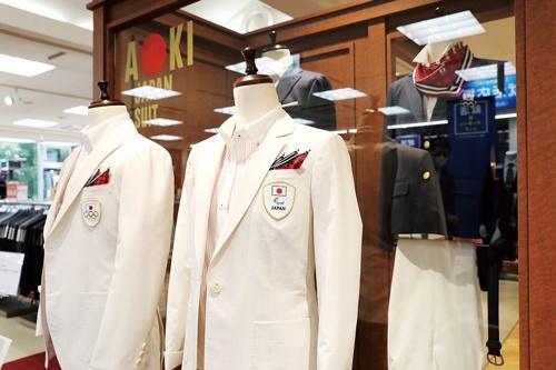 東京2020オリンピック・パラリンピック競技大会の開会式用公式服装。選手1人当たりのフィッティングに要する時間は5分程度しかなかったという