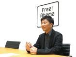 サイバー藤田晋社長、投了寸前の棋士の「絶望」から学ぶ