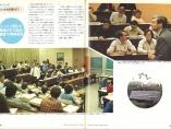 70年代から「ソニー神話崩壊」、繰り返される日本的経営の限界論