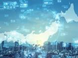 「保健所機能強化」も「IT国家戦略」も進まない日本の失敗の本質
