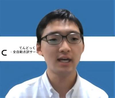 """<span class=""""fontBold"""">板橋竜太(いたばし・りゅうた)氏</span><br />東京工業高等専門学校情報工学科4年<br />埼玉県生まれ。横浜市育ち。公立の小・中学校から高専に入学。中学校のときに初めてプログラミングに触れ、その楽しさを知ったことをきっかけに、せっかくなら楽しめることを仕事にしたいと考え、高専の情報工学科を選択。入学後すぐに学内の「プロコンゼミ」というプログラミングのコンテストへの参加を目指す課外活動に所属し、1年生と3年生のときに高専プロコンに出場。3年生で開発リーダーを担当した「てんどっく」は、高専プロコンで最優秀・文部科学大臣賞を獲得し、その後改良を加えて臨んだDCON2020にて最優秀賞を獲得した。"""