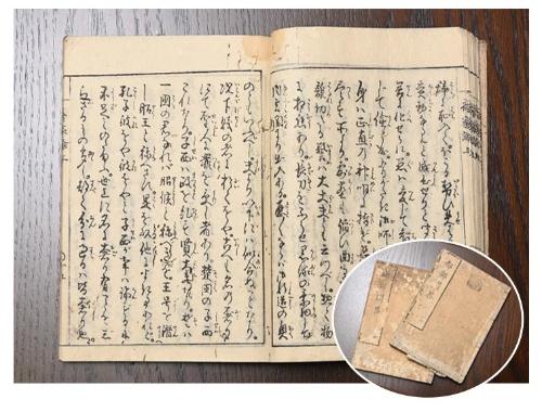 石田梅岩は著書『都鄙問答』の中で、商人が持つべきモラルを説いた