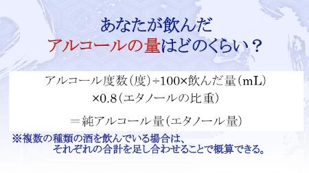 エタノール換算表 - pmda.go.jp